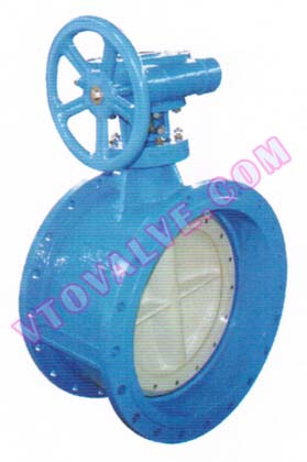Flanged Butterfly Valves (1)