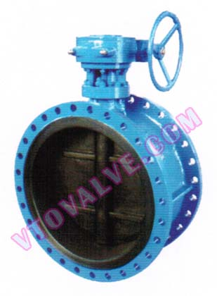 Flanged Butterfly Valves (2)