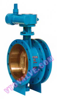 Flexible Butterfly Valves